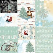 Бумага для скрапбукинга Зимние карточки 2 30,5 х 30,5 см