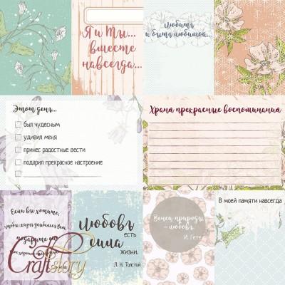 Бумага для скрапбукинга Цветочные карточки 30,5 х 30,5 см