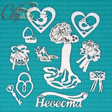 Чипборд Невеста