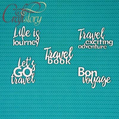 Чипборд Фразы Travel book