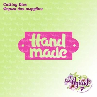 Нож для вырубки hand made в бирке