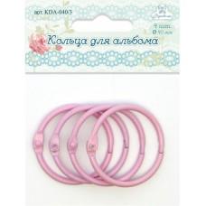 Кольца для альбомов розовые, 40 мм