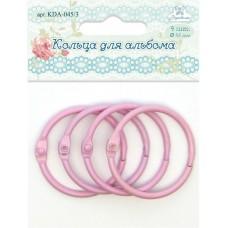 Кольца для альбомов розовые, 45 мм