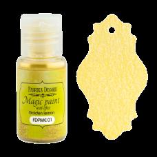 Сухая краска — Золотой лимон