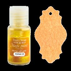 Сухая краска — Манго с золотом