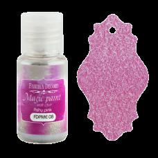 Сухая краска — Пепельно розовый