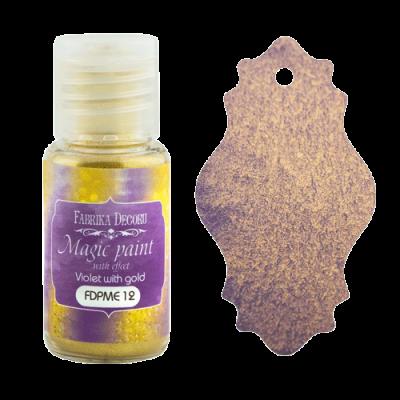Сухая краска — Фиолетовый с золотом
