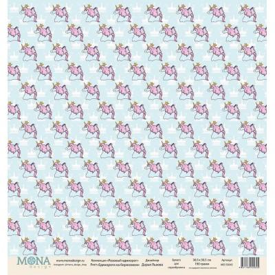 Бумага для скрапбукинга Единороги на бирюзовом 30,5 х 30,5