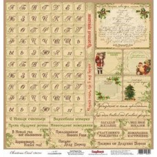 Бумага для скрапбукинга 30,5 х 30,5 см Ночь перед Рождеством Алфавит