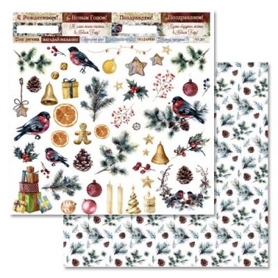 Бумага для скрапбукинга Новогоднее счастье - Картинки 30,5 х 30,5