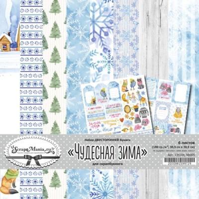 Набор бумаги Чудесная зима 30,5 х 30,5