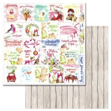 Бумага для скрапбукинга Акварельная зима - Карточки 30,5 х 30,5
